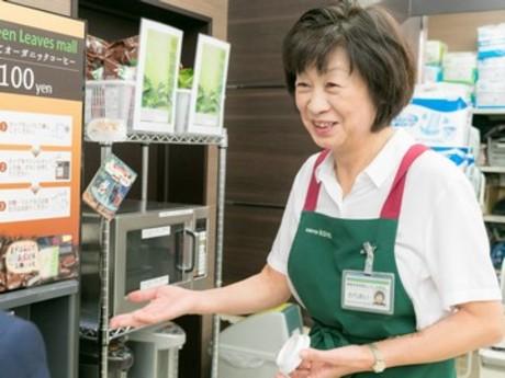 嬉しい待遇が充実!大人用おむつメーカー直営の病院内売店で、お客様との会話を楽しみながら働きませんか?