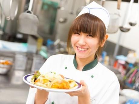 料理好きも包丁を握ったことがない方も大歓迎!病院ご利用者様の元気を支えるキッチンスタッフを募集!